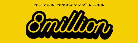 8million